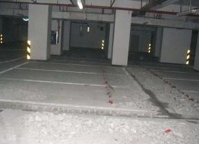 地下室堵漏