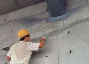 几种混凝土裂缝的处理方法